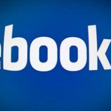 Une panne d'ampleur mondiale a touché Facebook et Instagram ce 27 janvier.